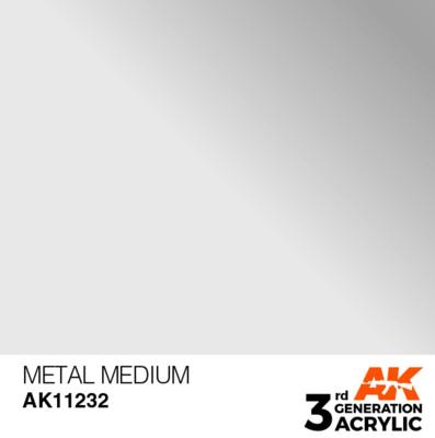 Metal Medium 17ml