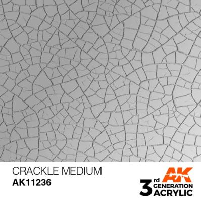 Crackle Medium 17ml