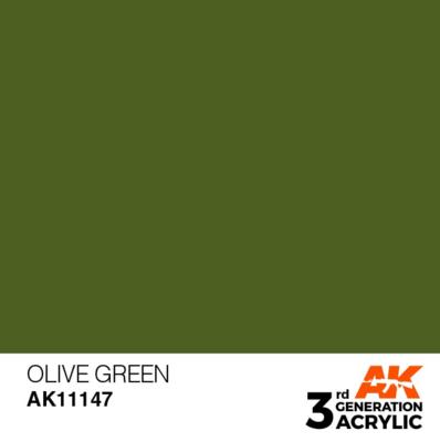 Olive Green 17ml