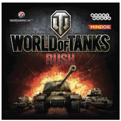 World of Tanks: Rush - 1