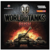 World of Tanks: Rush - 1/3