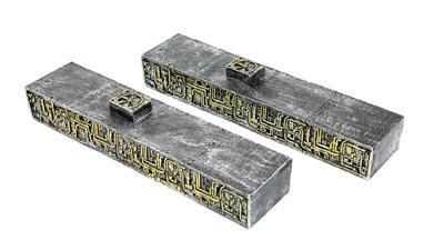 Necropolis Set - 9